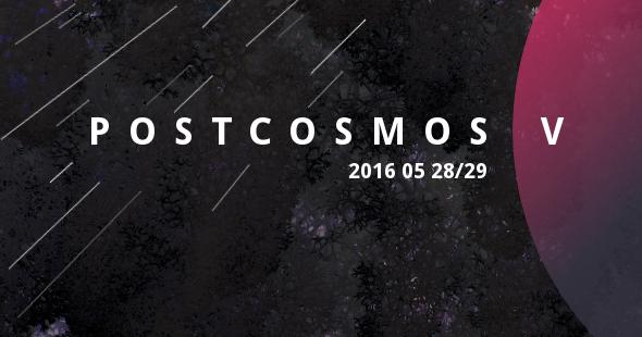 postcosmos_profilio_foto2