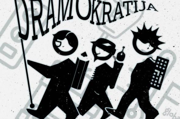 dramokratija-17