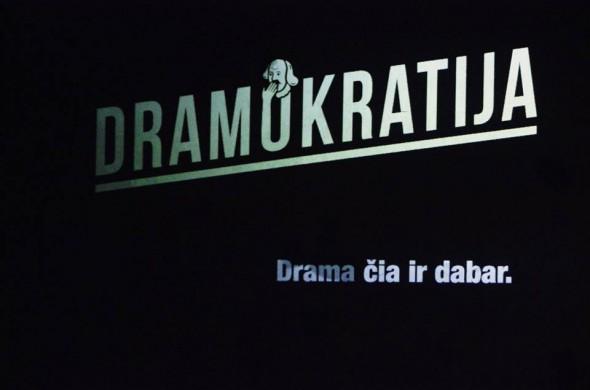 dramokratija