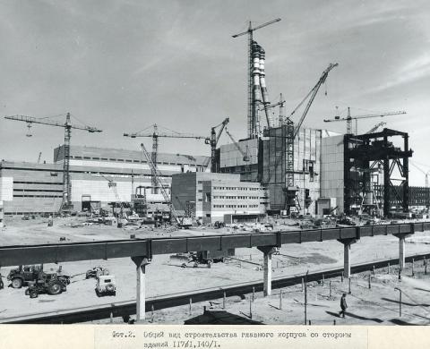 Ignalinos atominės elektrinės statybos - foto: AE archyvas