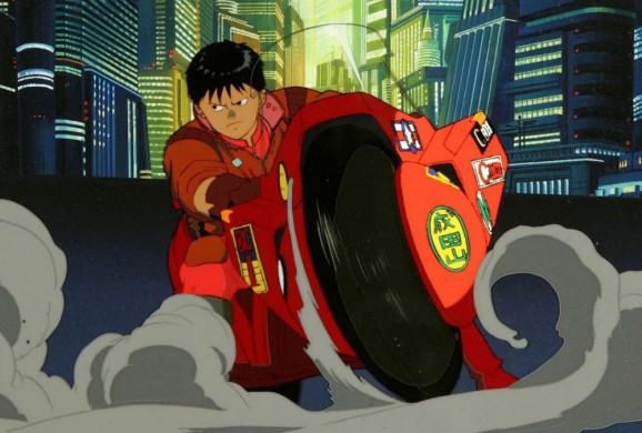 """""""Akira"""" kadras"""