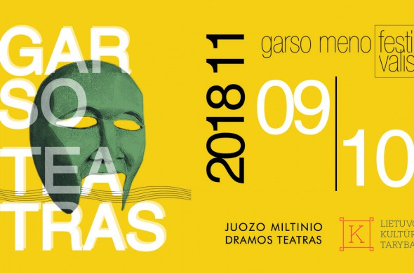 garso-teatras_-horizontal