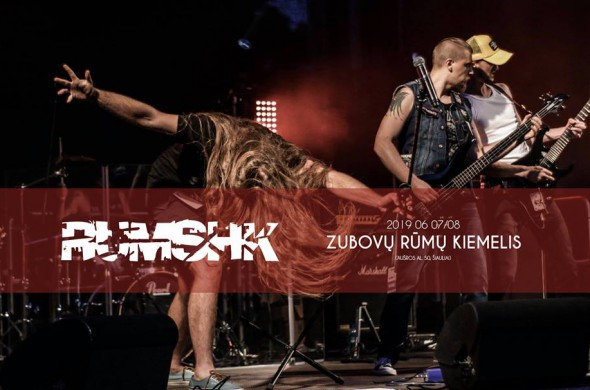 Rumshk 14